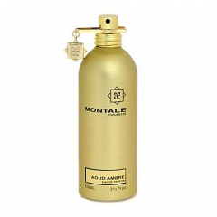 Montale  |  Amber