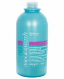 Dikson FORMULA WASH Revitalizing Nourishing Conditioner Увлажняющий кондиционер