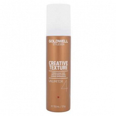 Goldwell  |  Stylesign Creative Texture Unlimitor - Спрей-воск (фиксация 4)